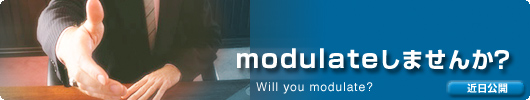 modulateしませんか?